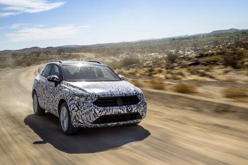 VW T-Roc IAA 2017